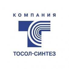 ТОСОЛ-СИНТЕЗ